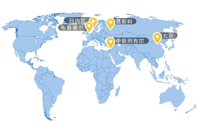 IRU在全球